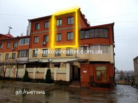 4-комнатная квартира, Нов.Дома - Image2
