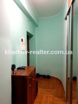 4-комнатная квартира, Нов.Дома - Image7