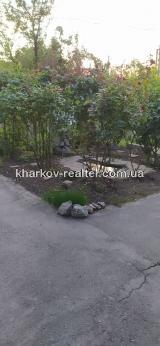 Дом, Песочин - Image22