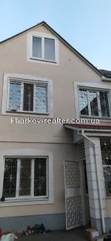 Дом, Песочин - Image23