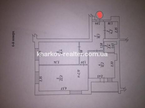 2-комнатная квартира, Гагарина (нач.) - фото 3