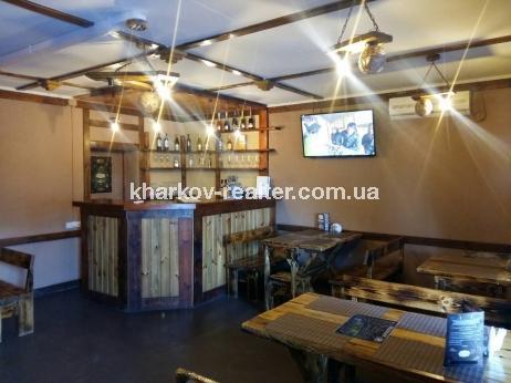 кафе, Салтовка - Image1