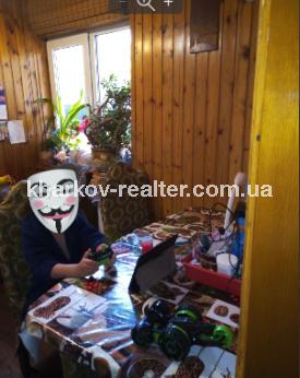 Часть дома, Роганский - Image1