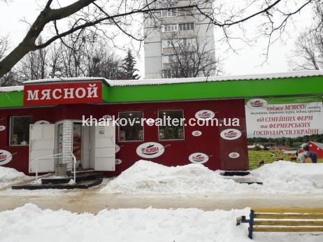 магазин, Салтовка - фото 2