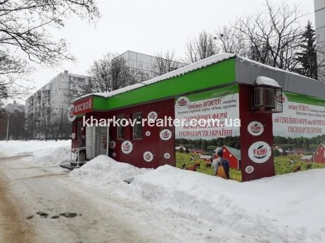магазин, Салтовка - фото 3