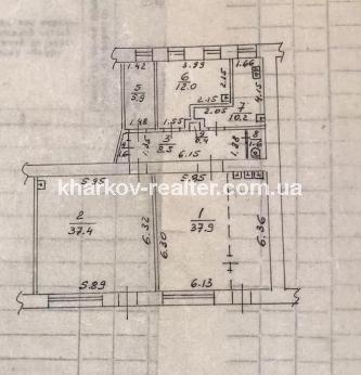 помещение, Гагарина (нач.) - Image3