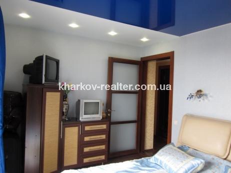 2-комнатная квартира, Центр - Image6
