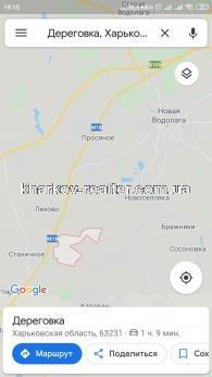 Дом, Нововодолажский - Image13