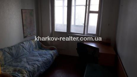 1-комнатная квартира, подселение, Сев.Салтовка - фото 1
