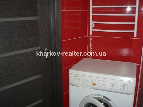 2-комнатная квартира, ХТЗ - Image9