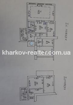 4-комнатная квартира, Центр - Image16
