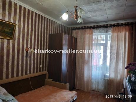 3-комнатная квартира, Красный луч - Image1