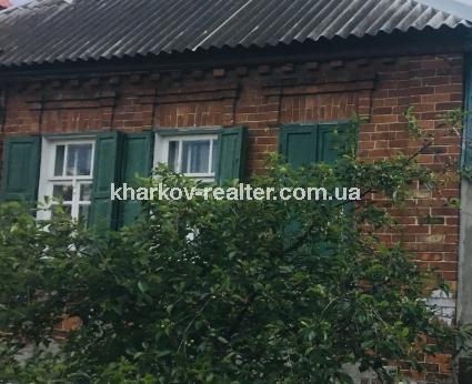 Дом, Основа - Image10