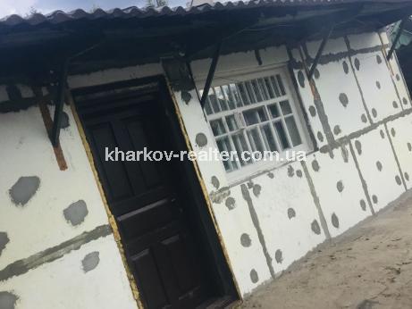 Дом, Основа - Image9