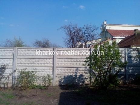 Дом, Гагарина (нач.) - Image3