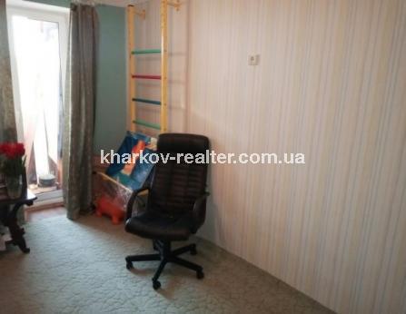 3-комнатная квартира, Хол.Гора - Image5