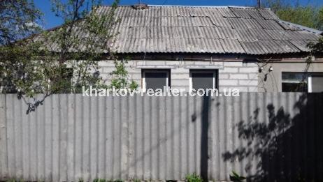 Дом, Нов.Дома - Image2