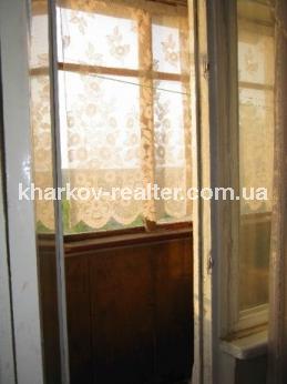 1-комнатная квартира, Алексеевка - Image14