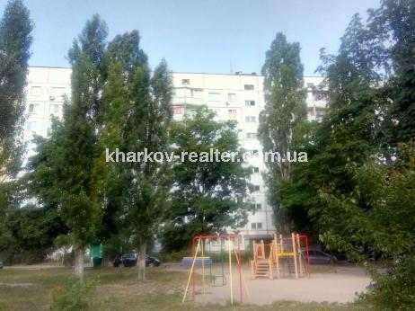 3-комнатная квартира, Алексеевка - Image10