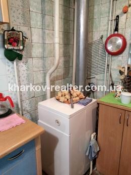Дом, Сортировка - Image10
