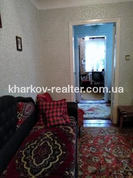 Дом, Сортировка - Image15