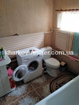 Дом, Сортировка - Image4