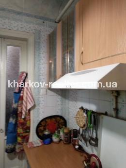 Дом, Сортировка - Image9