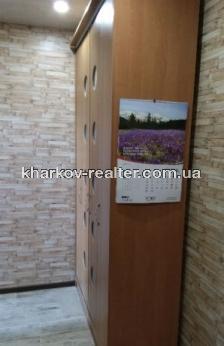 1-комнатная квартира, Гагарина (нач.) - Image2