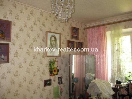 4-комнатная квартира, Залютино - Image1