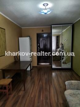 1-комнатная гостинка, ХТЗ - Image6