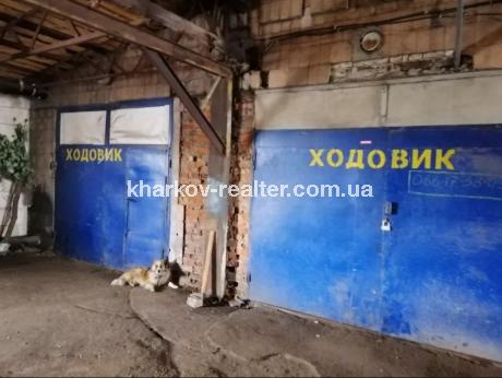 СТО, Салтовка - Image10