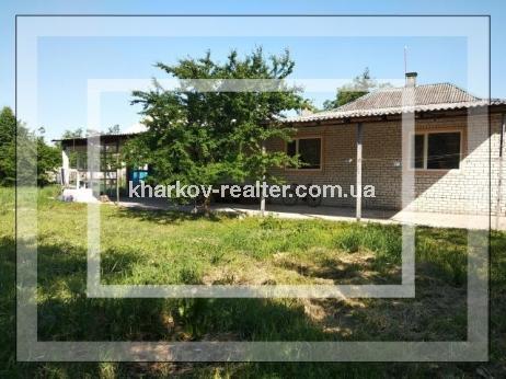 Часть дома, Сортировка - Image1