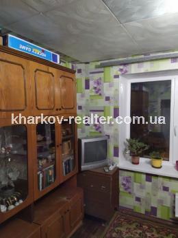 2-комнатная квартира, Основа - Image2