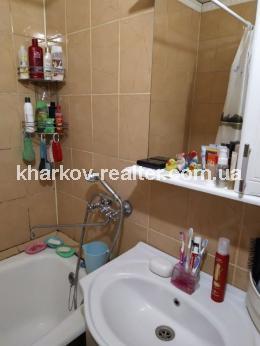 2-комнатная квартира, Основа - Image9