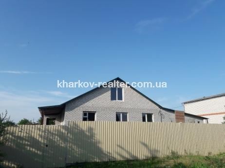 Дом, Роганский - Image1