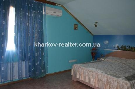 Дом, Гагарина (нач.) - Image14