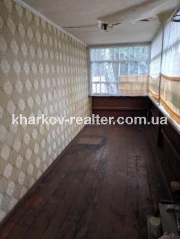 Дом, Коломакский - Image9