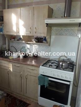 Часть дома, Харьковский - Image7