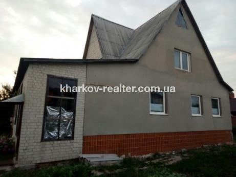 Дом, Лысая Гора - Image3