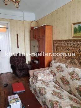 4-комнатная квартира, Центр - Image1