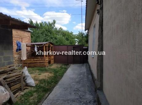 Часть дома, Москалевка - Image3