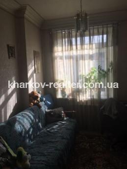 4-комнатная квартира, Хол.Гора - Image6