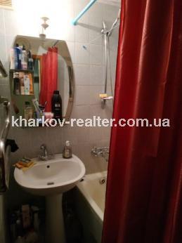 2-комнатная квартира, Алексеевка - Image9