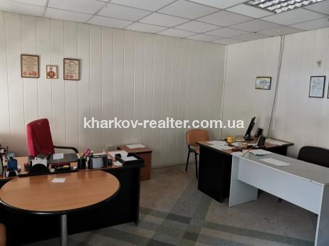 офис, ЮВ и ЦР - Image1