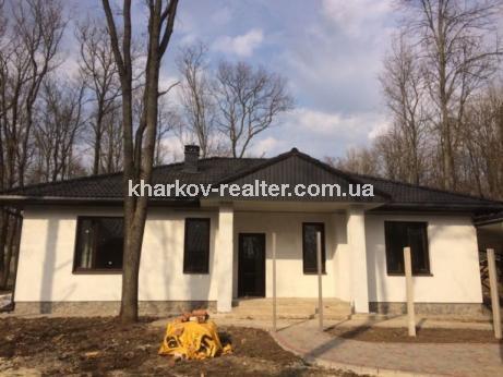 Дом, Дергачевский - Image5