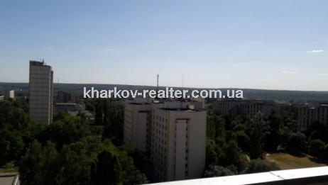 3-комнатная квартира, Алексеевка - Image3