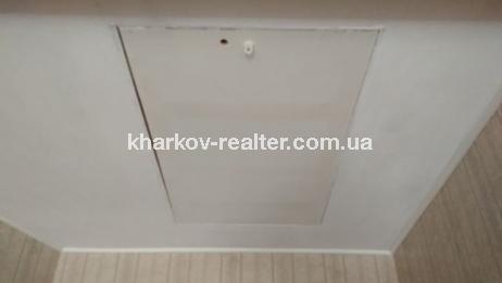 Дом, Харьковский - Image18