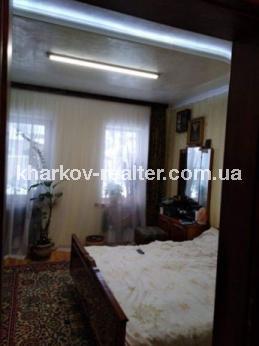 Часть дома, Сортировка - Image2