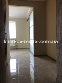 1-комнатная квартира, Песочин - Image11