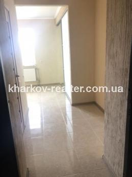 1-комнатная квартира, Песочин - Image12